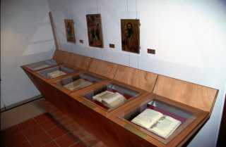 The Museum of Agios Neofytos Monastery, 1996. General views.